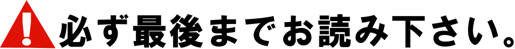 saigomade