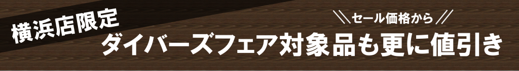 http://tokei-yokohama.jp/wpap/wp-content/uploads/2015/06/bana-daiba-1024x141.png